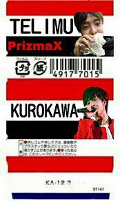 PrizmaXの画像(PRIZMAXに関連した画像)