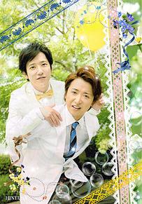 OHMIYAの画像(arashiに関連した画像)