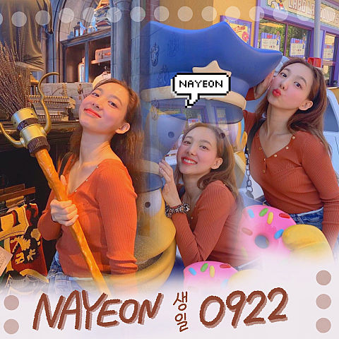 happybirthday * Nayeonの画像(プリ画像)