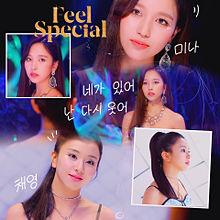 미챙 ( ミチェン ) * Feel Specialの画像(チェンに関連した画像)