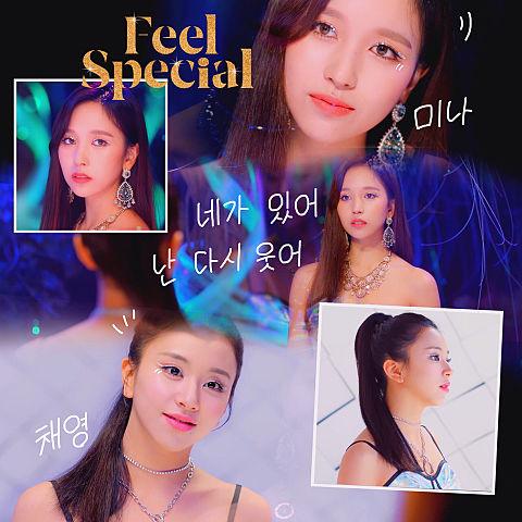 미챙 ( ミチェン ) * Feel Specialの画像(プリ画像)
