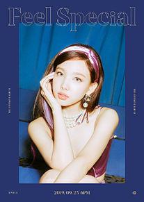 twice  feel special/フィル スペシャルの画像(Dahyunに関連した画像)