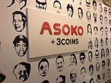 ASOKOの画像(キース・ヘリングに関連した画像)