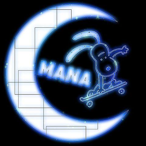 リクエスト〜MANA様〜の画像(プリ画像)
