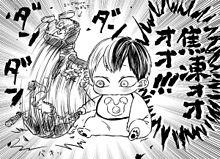 轟 勝っちゃんの画像(僕ヒロに関連した画像)