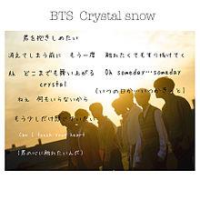 BTS  歌詞画像 プリ画像