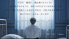 BTS 歌詞画像 Awake プリ画像