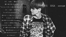 BTS歌詞画像 まぁ☆さんリクエスト‼︎ プリ画像