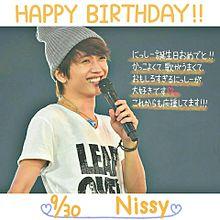 Happy Birthday Nissy♡の画像(プリ画像)