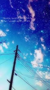 Twinkle, twinkle, little starの画像(プリ画像)