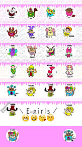E-girls ホーム画の画像(プリ画像)