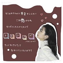莉子/マカロニえんぴつ/レモンパイの画像(マカロニえんぴつに関連した画像)