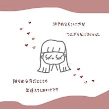 Mrs.GREEN APPLE/点描の唄(feat.井上苑子)の画像(おもしろに関連した画像)