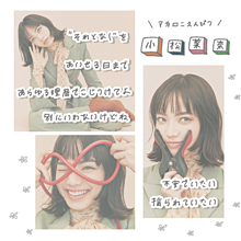 小松菜奈/マカロニえんぴつ/Mar-sの画像(マカロニえんぴつに関連した画像)