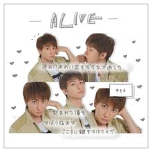 AAA/ALIVE/與真司郎/保存はいいねの画像(#末吉秀太に関連した画像)