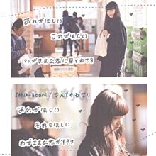 小松菜奈/KANA-BOON/なんでもねだりの画像(KANAに関連した画像)