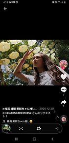 ガールズガールズファイトの画像(ファイトに関連した画像)