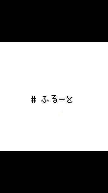 💕の画像(プリ画像)