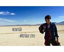 宮野さん♡FRONTIERの画像(FRONTIERに関連した画像)
