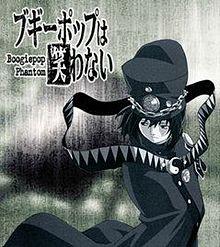 ブギーポップは笑わない Boogiepop Phantomの画像(ブギーポップは笑わないに関連した画像)
