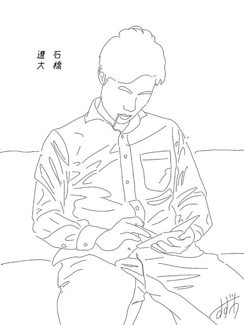 四千頭身 石橋遼大の画像(プリ画像)