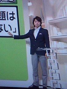 翔さんのイチメンの画像(プリ画像)