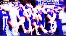 サッカーの画像(サッカー日本に関連した画像)