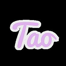 EXO TAOの画像(プリ画像)