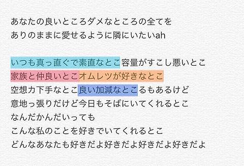 西野カナの歌!!拾い画ですの画像(プリ画像)