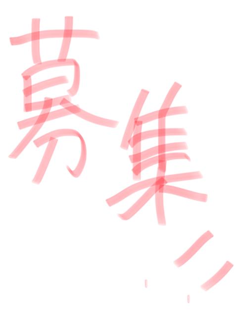 詳細へGO!!の画像(プリ画像)