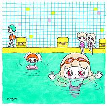 プールの画像(プール イラストに関連した画像)