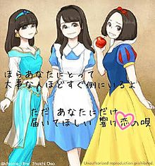 Perfume♡の画像(プリ画像)
