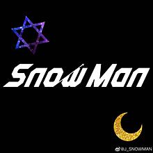 snowmanの画像(snowman 壁紙に関連した画像)