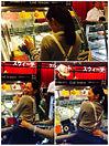食べすぎでお腹をつままれたmiwa プリ画像