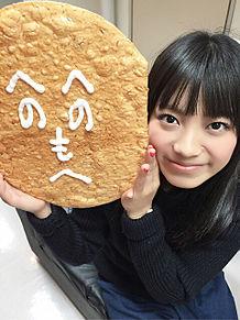 miwa♡の画像(プリ画像)
