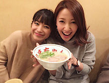 miwa&まゆみっすくの画像(プリ画像)