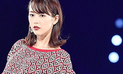 桐谷美玲♡TGCの画像(プリ画像)