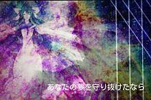 アクエリオンEVOL~月光シンフォニア~ プリ画像