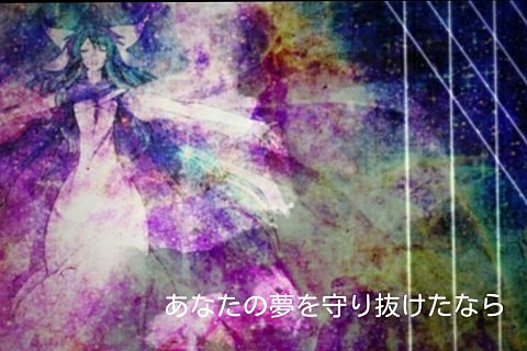 アクエリオンEVOL~月光シンフォニア~の画像 プリ画像