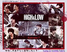 HiGH&LOW #7の画像(プリ画像)