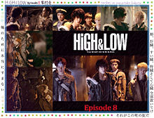 HiGH&LOW #8の画像(プリ画像)