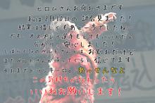 髙橋ヒロム プリ画像