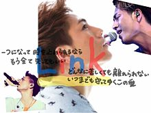 登坂広臣 Linkの画像(linkに関連した画像)