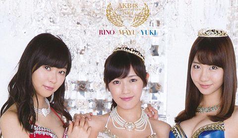 渡辺麻友 AKB48 指原莉乃 柏木由紀 NMB48 HKT48の画像 プリ画像