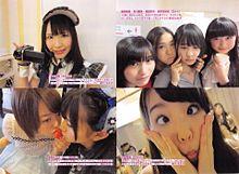 松村香織 峯岸みなみ 岡田奈々 石田安奈 AKB48 友撮の画像(友撮に関連した画像)