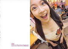 土保瑞希 友撮 AKB48の画像(友撮に関連した画像)