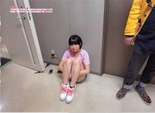 朝長美桜 HKT48 みおたす AKB48 友撮の画像(友撮に関連した画像)