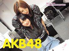 横山由依 AKB48 高橋みなみ 友撮の画像(友撮に関連した画像)