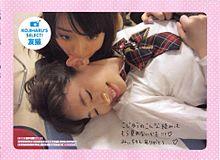 大島優子 AKB48 小嶋陽菜 友撮の画像(友撮に関連した画像)