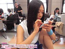 古畑奈和 SKE48 友撮 AKB48の画像(友撮に関連した画像)